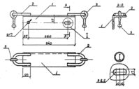 Накладка ОГ-6 (3.407.1) 4,8 кг